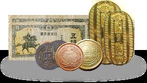 古銭の買取は買取業者によって、査定金額に差がでる場合がございます